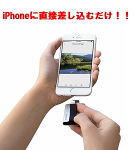 150129_sandiskixpand_flash_drive_to_iphone_hr.jpg