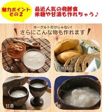 健康・美容によいとされる発酵食品