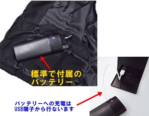 イーバランスEB-RM2900A-crop3.jpg