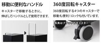 カドー移動に便利なハンドル.jpg