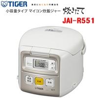 タイガーJAI-R551.jpg