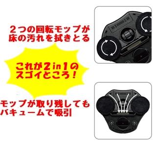 ツカモトエイムAIM-MRC01-2.jpg