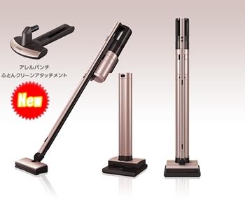 三菱img_product01.jpg