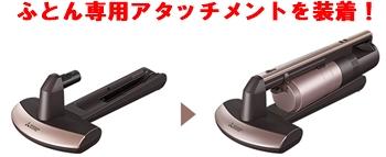 三菱img_product03.jpg