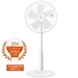 山善リビング扇風機YLT-AK302250.jpg