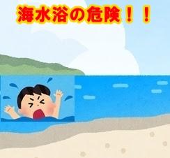 溺れる3.jpg
