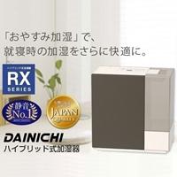HD-RX715ハイブリッド式加湿器.jpg