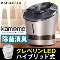 KKHQ-651Cハイブリッド式加湿器.jpg