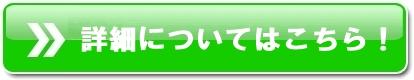 アイリスオーヤマ花粉空気清浄機KFN-700の紹介記事を読む