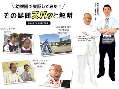SHARP蚊取空清photo11-horz.jpg