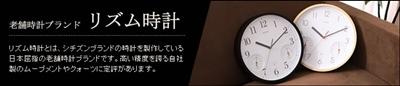 TOKIOTO12.jpg