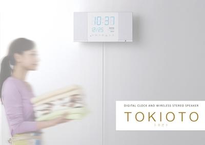 TOKIOTO6.jpg