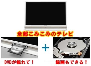 TV000058030.jpg