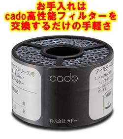 cadomp_c20u_title2.jpg