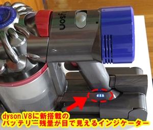 バッテリーインジケーターランプ搭載で電池の残量が見える