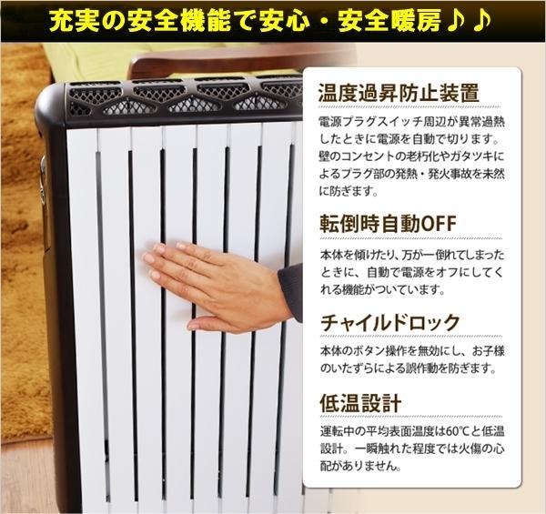 デロンギマルチダイナミックヒーターの安全機能.jpg