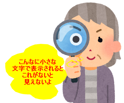 magnifier8_oldwoman.png